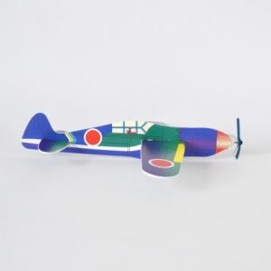1 avion planeur